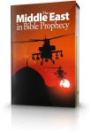 the-middle-east-in-bible-prophecy_0