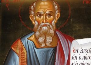 Catholic painting saint