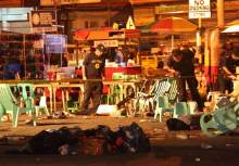 News about Davao Bombing: It Could Have Been Any Of Us